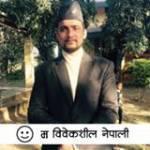 Subedi Narayan