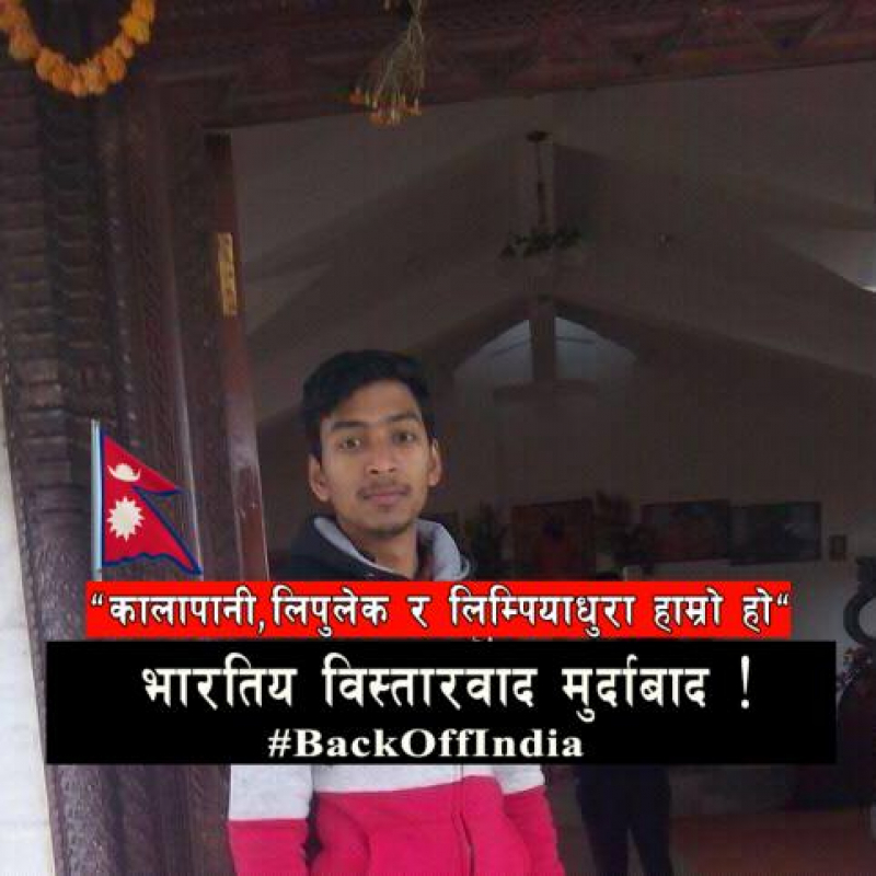 Rajendra Phuyal