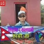 Laxmi Bhattarai