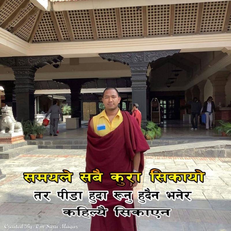 Dorje Gyalpo