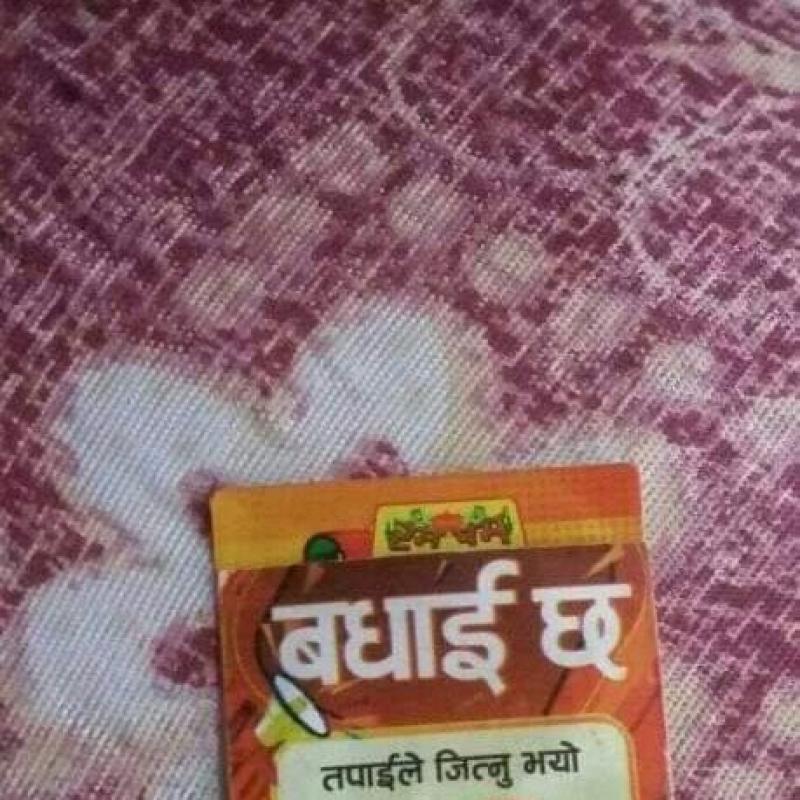 Bharat Panthi