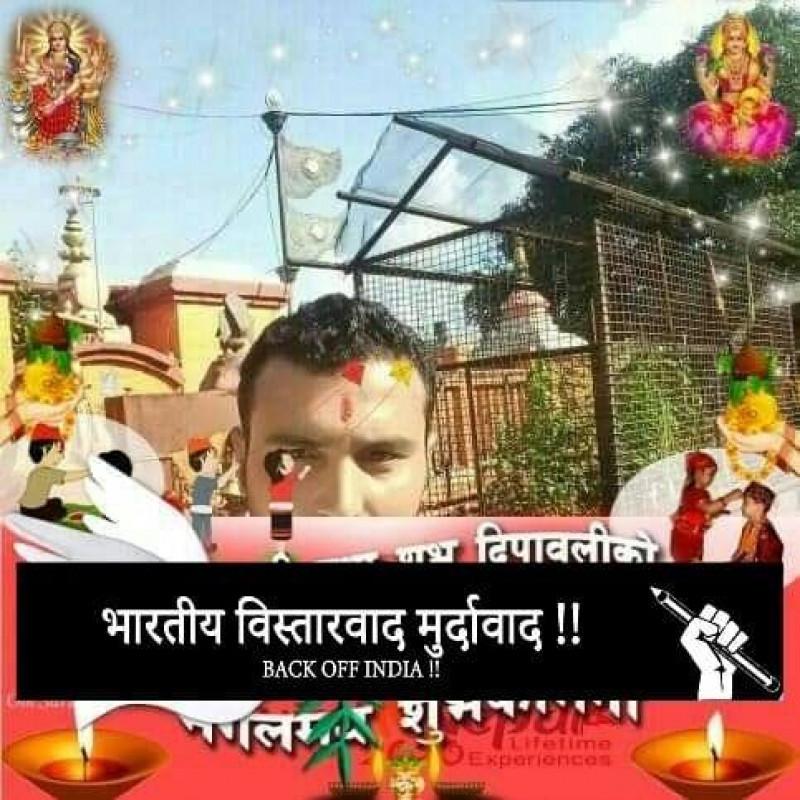 Madhu Gautam