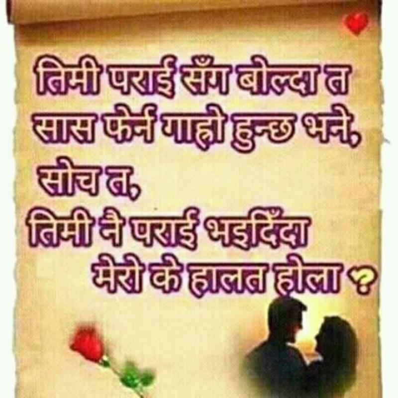Neetesh Chaudhary