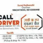 Call Nepal