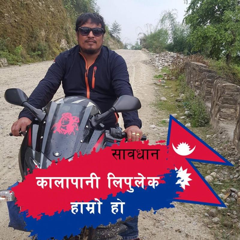Sagar Dhital