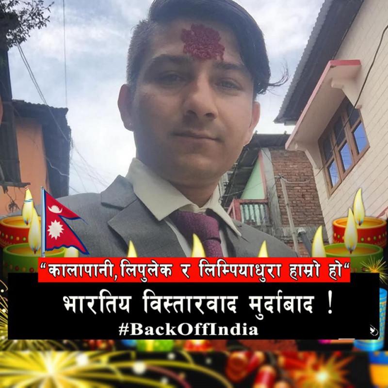 Narayan Baral