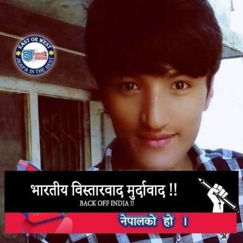 Kamal Gc